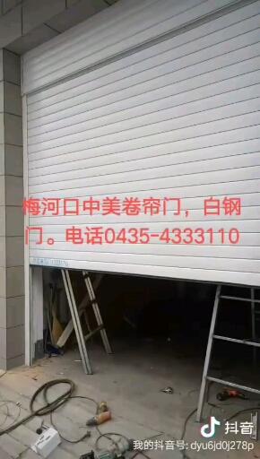 卷帘门,车库门,白刚门,肯德基门,专业制作及维修。电话433