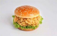 麦享基汉堡店1月25日盛大开业