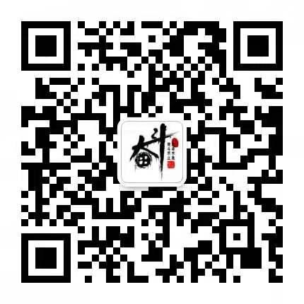 【洪家铁锅炖】 梅河口店