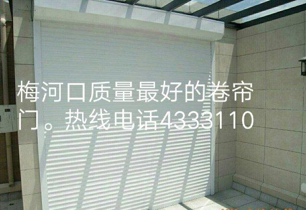 卷帘门,车库门,白刚门,肯德基门,专业制作及维修。电话136