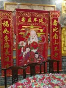 东方红大食堂