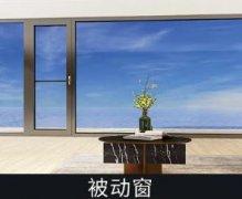 E格静音系统门窗 高端静音门窗 高档门窗首选