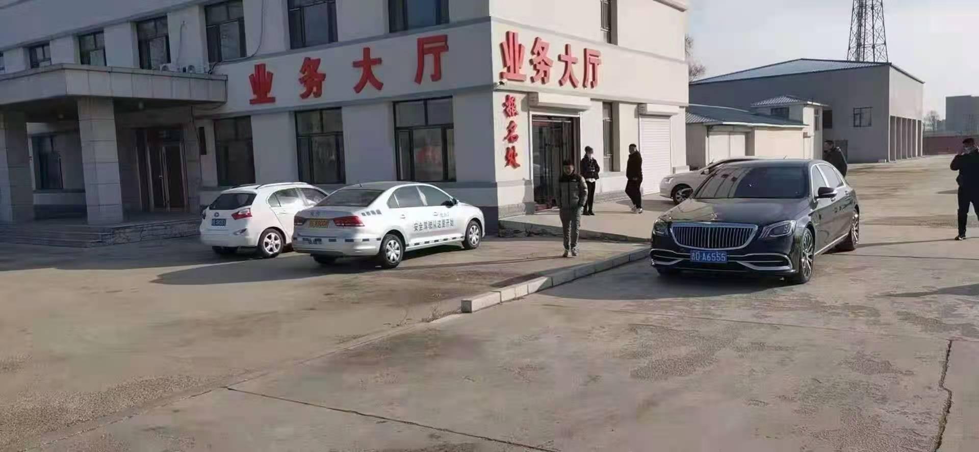 梅河口慧翔驾校