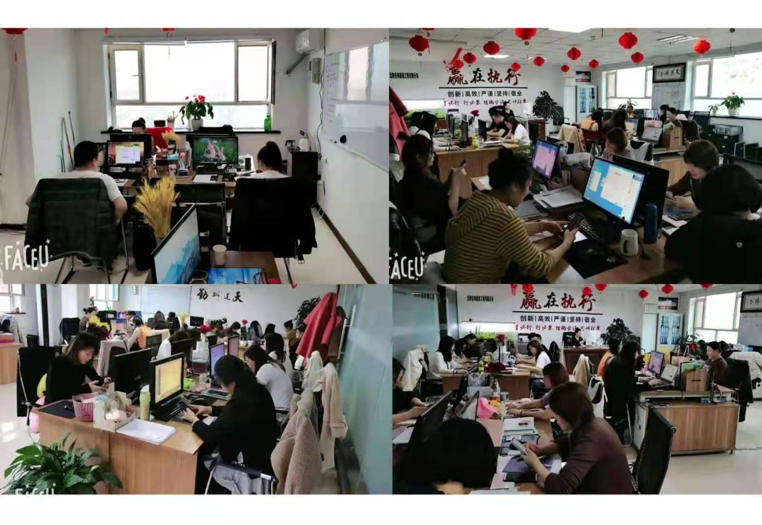 招聘建筑客服10人,室内电脑办公