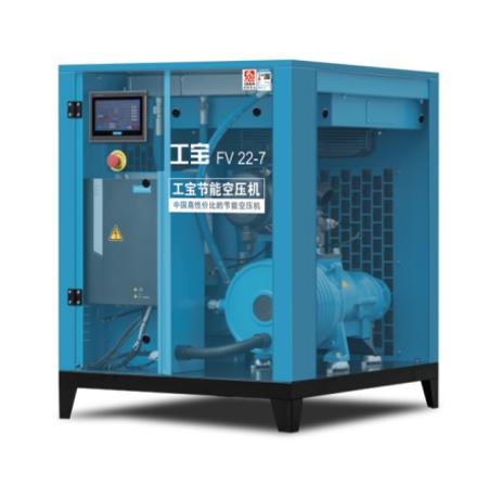 柳州德曼FFV系列节能螺杆空气压缩机